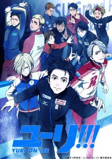 Yuri!!! on Ice Saison 1 Vostfr