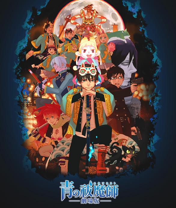 Blue Exorcist: Le Film Vostfr