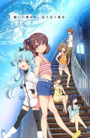 Sora no Method (Celestial Method) (Vostfr)