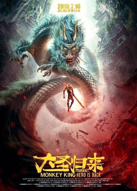 Monkey King: Hero Is Back | WEB-DL 1080p | MULTI