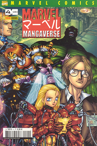 Marvel Manga - Volume 4