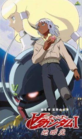 [MULTI] Turn a Gundam : Earth Light [VOSTFR][DVDRIP]