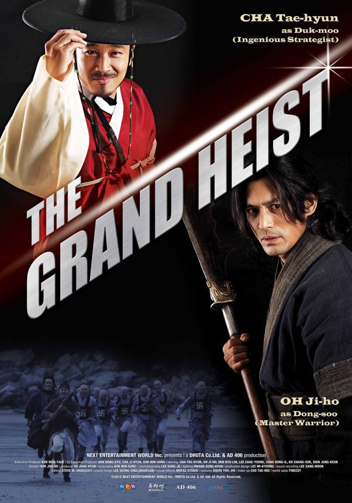 The Grand Heist Vostfr