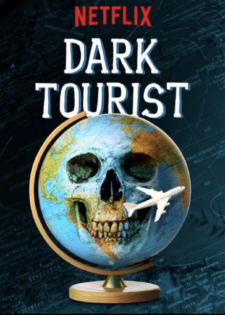 Telecharger Dark Tourist- Saison 1 [COMPLETE] [8/8] FRENCH | Qualité HD 720p