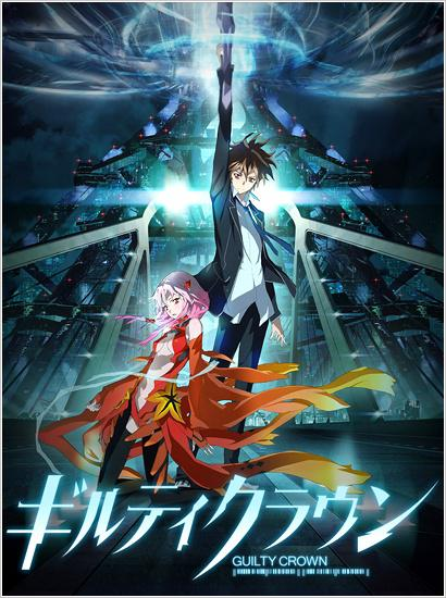 Guilty Crown Saison 1 Vostfr