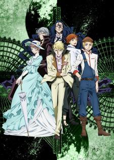 Bungou Stray Dogs – Saison 2