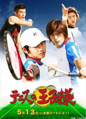 Prince of Tennis Live Action (Vostfr)