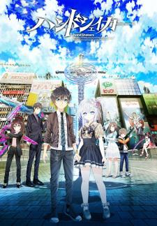 Hand Shakers – Saison 1 (Vostfr)