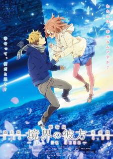 Kyoukai no Kanata Movie (Vostfr)
