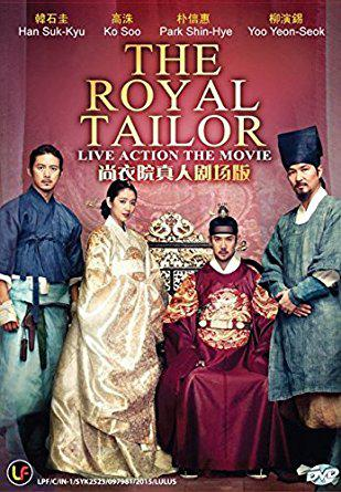The Royal Tailor (Vostfr)