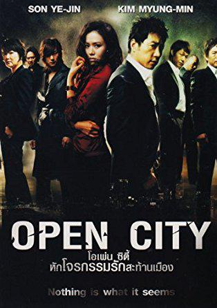 Open City (Vostfr)