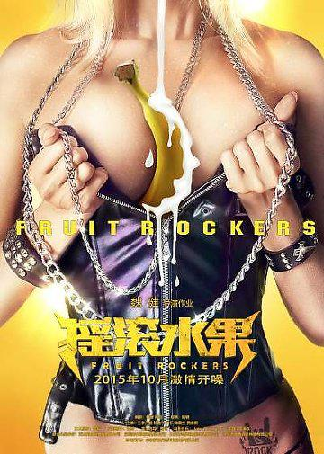 Fruit Rockers (Vostfr)