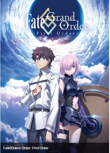 Fate Grand Order - First Order