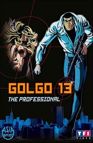 [MULTI] Golgo 13: The Professional - Film 1 [VOSTFR][DVDRIP]