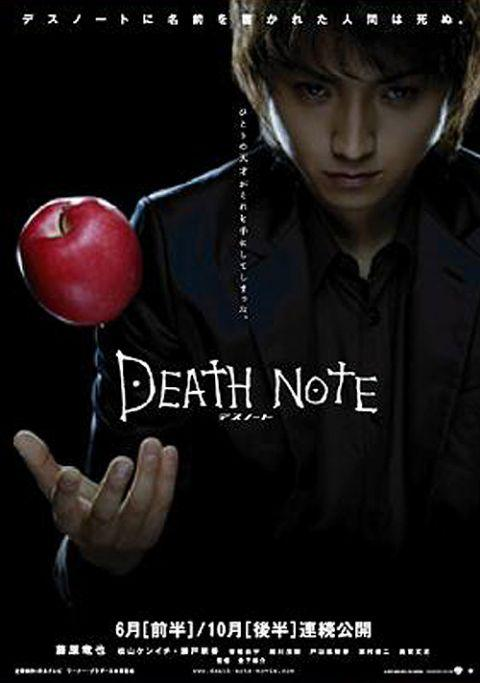 Death Note The Movie