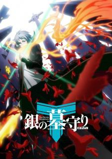 Gin no Guardian – Saison 1 (Vostfr)