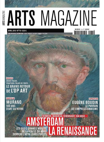Arts Magazine No.75