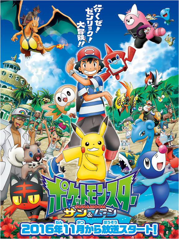 Pokemon Sun & Moon (Vostfr)