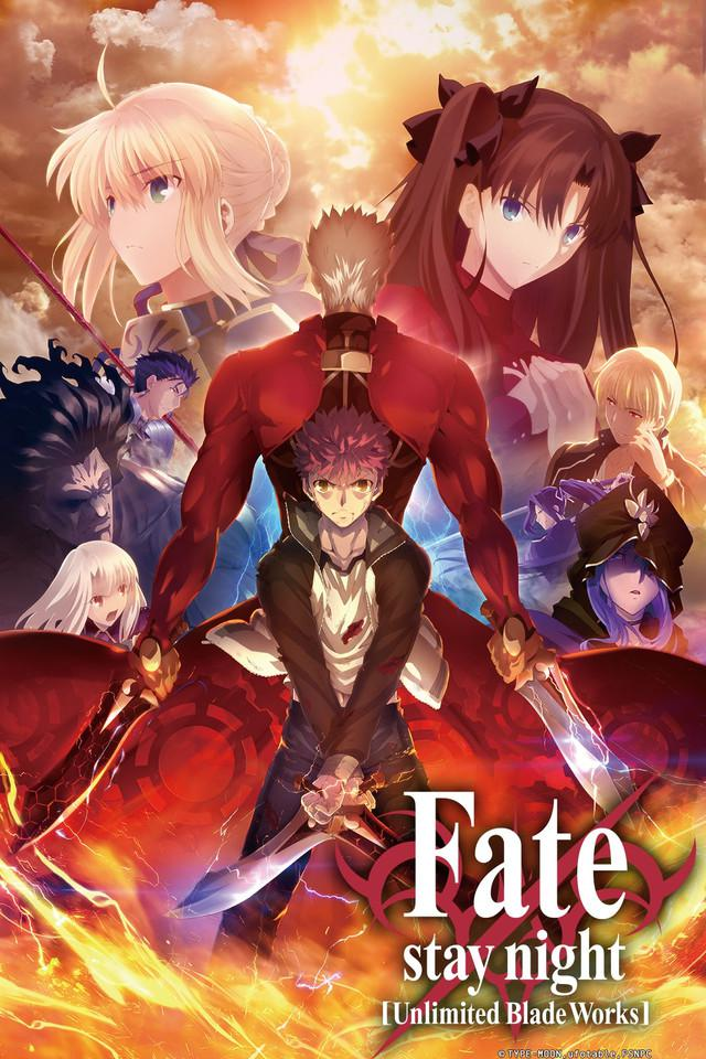 Fate Stay Night Unlimited Blade Works Saison 2