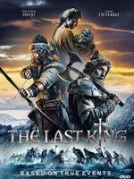 The Last King (Vostfr)