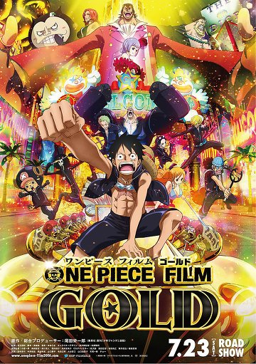 One Piece - Heart of Gold  VOSTFR