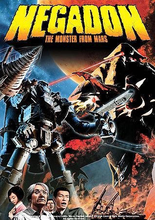 Film Negadon -The Monster from Mars streaming