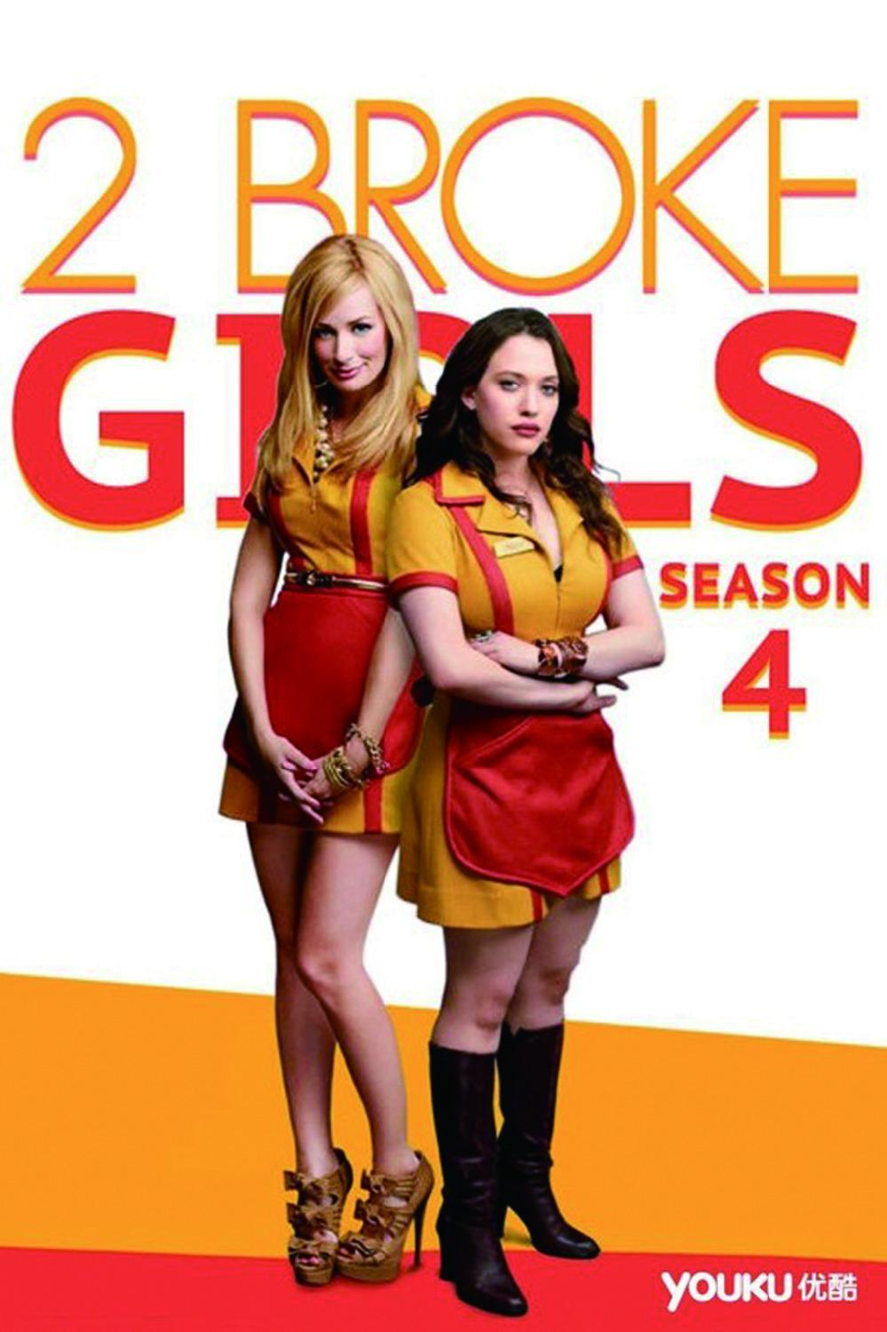 2 Broke Girls Saison 4 vf