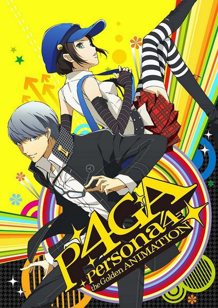 Persona 4 – The Golden Animation