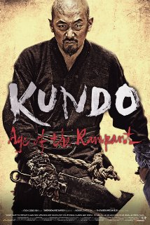 Kundo: Age Of The Rampant (Vostfr)