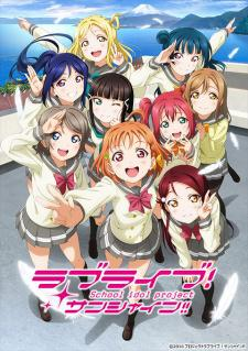 Love Live! Sunshine!! – Saison 1