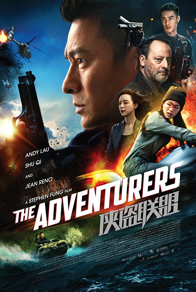 The Adventurers (vostfr)