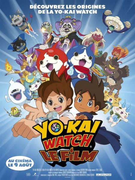 Yo-Kai Watch, le film EN STREAMING 2016 TRUEFRENCH HDTV