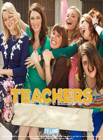 Teachers – Saison 1