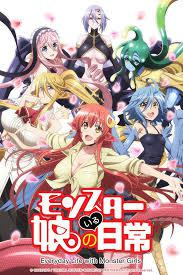 Monster Musume Saison 1 Vostfr