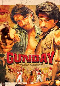 Gunday (Vostfr)