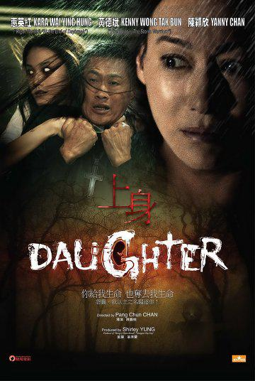 Daughter Vostfr