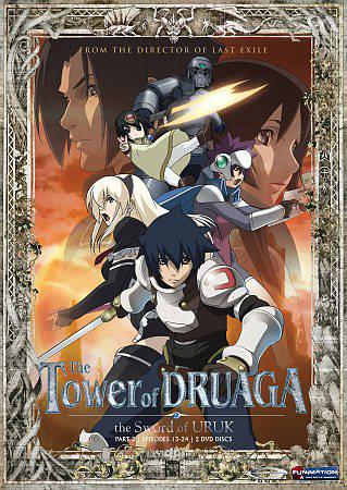 Tower of Druaga: The Sword of Uruk (Vostfr)