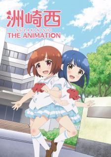 Suzakinishi the Animation – Saison 1