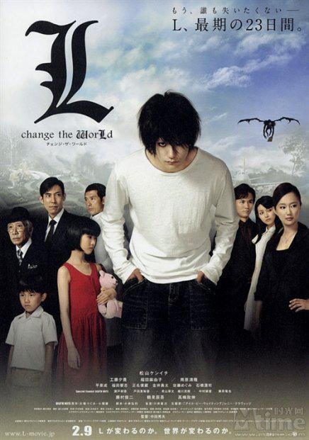 Death Note 3 – L change the World