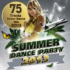 [Multi] Summer Dance Party 2013