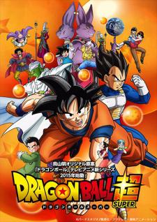 Dragon Ball Super (Vostfr)