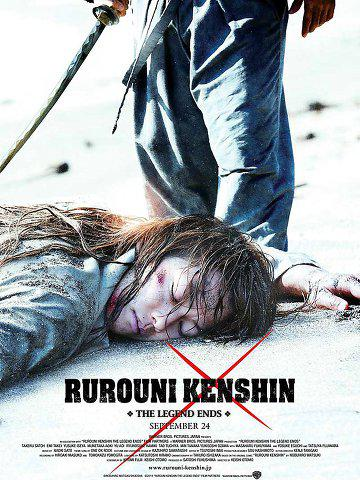 Rurouni Kenshin: The Legend Ends (Vostfr)