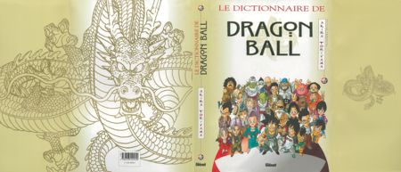Dragon Ball - Le Dictionnaire de Dragon Ball