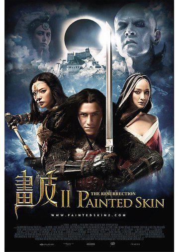 Painted Skin: The Resurrection (Vostfr)