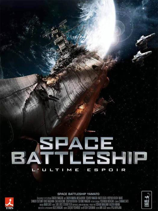 [MULTI] Space Battleship [VOSTFR][BRRIP]