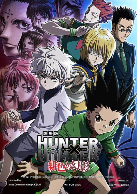 Hunter X Hunter 2011 – Phantom Rouge