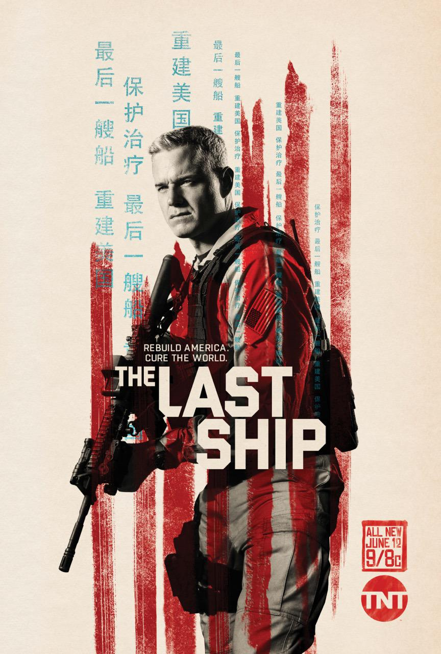 The Last Ship – Saison 3 (Vostfr)