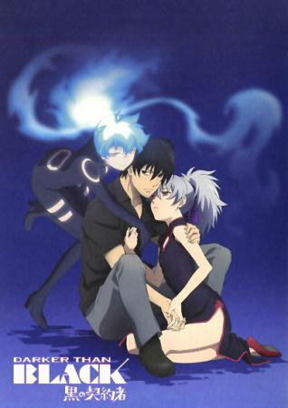 Darker than Black – Gaiden (OAV)