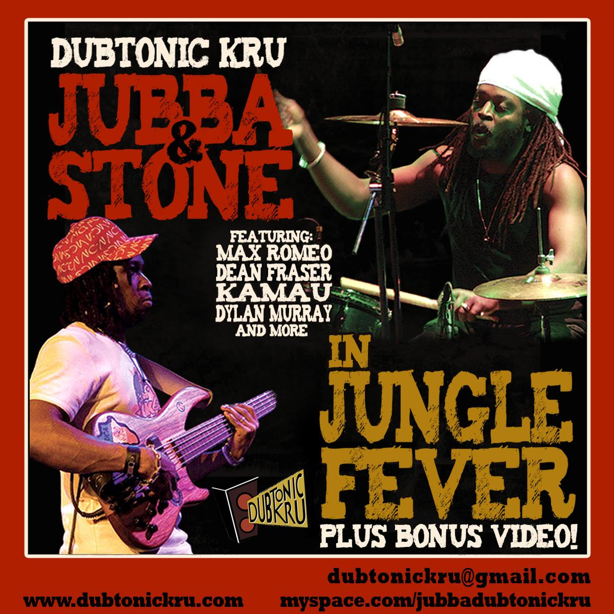 Dubtonic Kru -Jungle Fever [MULTI]