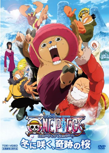 [MULTI] One Piece Film 9 - Episode de Chopper : Le Miracle du cerisier d'hiver [VOSTFR][BRRIP]